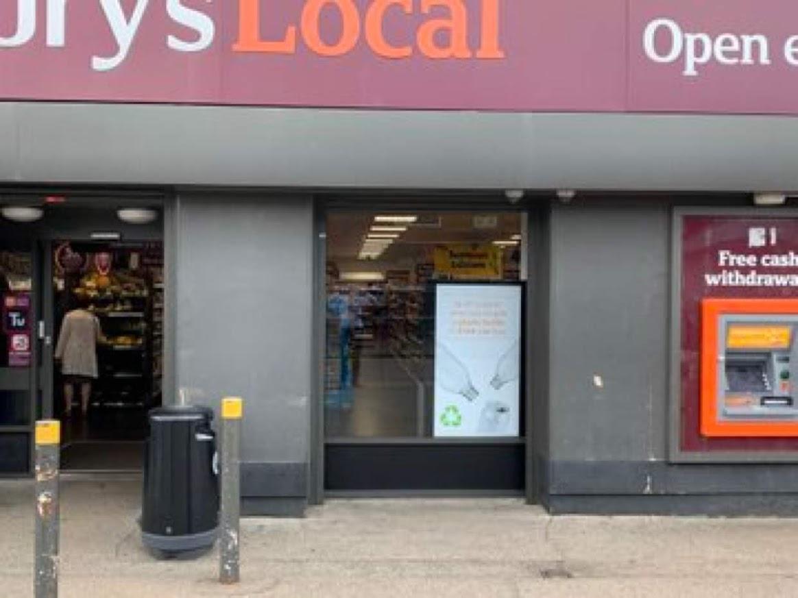 Sainsburys Hull