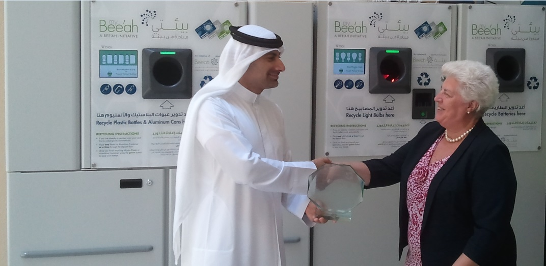 Bee'ah, the UAE's leading integrated environmental, recycling & waste management company